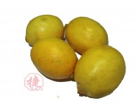 Lemon Seedless